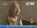 济南:居民楼里传出惨叫究竟为哪何?