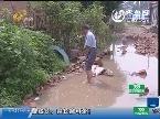 济南:大雨结束了 积水却淹了房屋