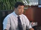王晓光:国债期货的前世今生