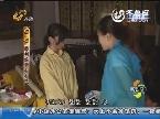 枣庄:父母离婚 13岁姐姐照顾妹妹