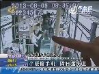 青岛:小贼偷手机 隔日遇失主
