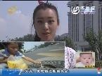 济南进入高温预警 记者试验街头烤鸡蛋