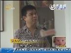 """淄博:骚扰电话一天来了1824个 机主遇上了""""呼死你"""""""