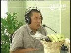2013年8月6日《一村一品》特别节目——莱芜金宝地