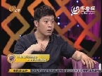 2013年08月12日《超级访问》孙涛 小人物成长史