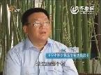 """党员争先锋:臧华 大山里的""""流动法官"""""""