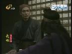 祝延平版《武松》第八集