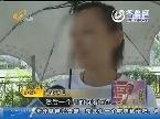 济南:咸猪手骑着车子耍流氓