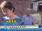86岁老奶奶竟要争房产?