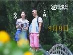 """《假日旅游》推出""""大咖伴你行""""活动   第一站辛凯、婷婷陪你玩转台湾"""