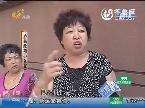 济南:高温难耐 小区停电整五天