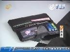 济南:万元大钞 急寻失主