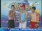 终极PK:李剑VS姜玉峰 一局定江山