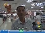 临淄:新手机频繁出现故障 十三天出现三次故障