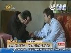 济南:女孩想变性 原是心理太压抑