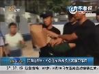 河南安阳8·19公交车抢劫杀人案嫌犯落网