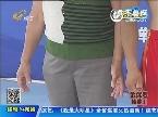 季冠军争霸赛 毛通VS刘光照