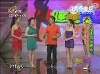 2013年08月22日《健康至尚》:动出性感香肩