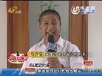 乡村好嗓子:为练好发音 60后苦学字典
