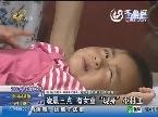 """滕州:凌晨三點 有女童""""現身""""小村莊"""