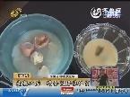 淄博:怀疑!俺买到假鸡蛋了?