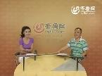 杨蕊做客齐鲁网 首度公开择偶标准
