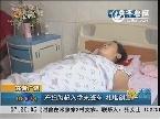东营广饶:产妇为赶入学末班车 扎堆剖宫产