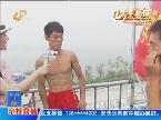 季冠军之战第五轮:张喜亮VS毛通 天王山之战