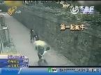 长沙:男子校园内多次猥亵女生
