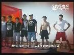 """快乐向前冲""""王中王""""争霸赛9月5日起鸣锣开战"""