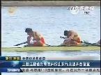 王随莲副省长高度评价山东代表团开赛首金