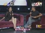 2013年09月03日《明星面对面》:《风雷动》——对话陈丽娜