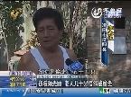 济阳:窃贼频光顾 几十只信鸽被偷光