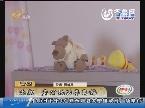 青岛:无助 老公死活要离婚