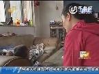 长清:孩子幼儿园意外摔伤 老师拒接电话?