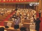 第七届华交会9月10日在济南开幕