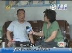 淄博:想卖房 小儿媳从中阻挠
