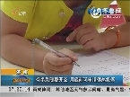 济南:2013年冬采暖费开交 月底前可申请供热报停