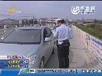 济南:见到有人查车 小伙把自己锁在车内