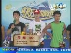 王中王争霸赛:周瑞VS刘飞