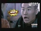 """《英雄联盟》宣传片""""张嘎子""""篇 9月24日登陆齐鲁频道"""