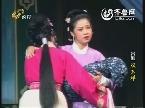 2013年09月22日《每周一台戏》:吕剧双玉蝉