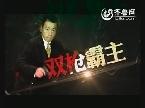 《英雄联盟》宣传片人物介绍篇 9月24日登陆齐鲁频道