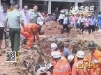 2013年09月22日《天下父母》:被埋深坑的爸妈