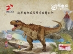 插图时代:恐龙来了