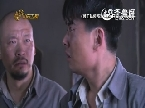 电视剧《武工队传奇》宣传片武工队版