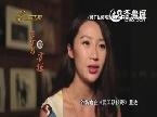 电视剧《武工队传奇》宣传片谷智鑫版