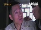 电视剧《武工队传奇》宣传片赵子惠版B