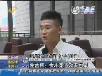 谢孟伟:我不想当功夫巨星