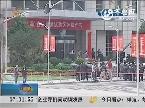 上海自由贸易试验区成立 意义堪比设立深圳经济特区